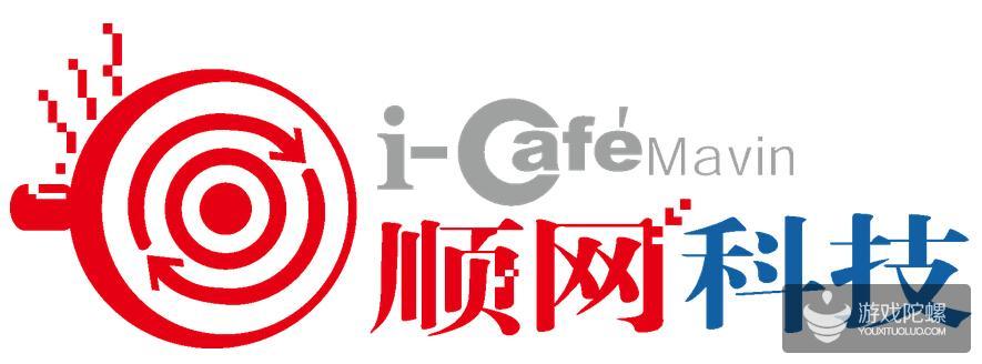 【2017CJ】杭州顺网科技互娱中心总经理尹荆原:畅谈电竞产业的全民商业化变现之道