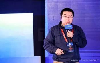 【2017CJ】UCloud副总裁杨镭:东南亚市场游戏区域的产生