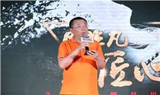 祖龙娱乐李青:20年匠心不变,坚守精品路线