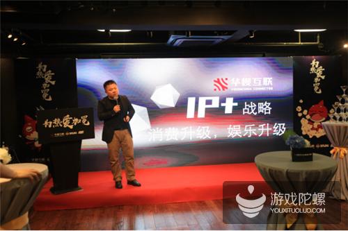 《怪物弹珠》中国地区发行之线下推广盘点