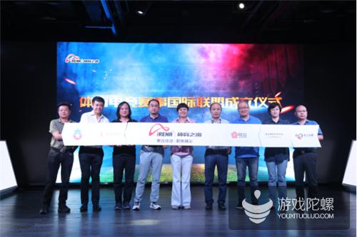 体育电竞赛事国际联盟正式成立,体育之窗全面布局数字体育产业