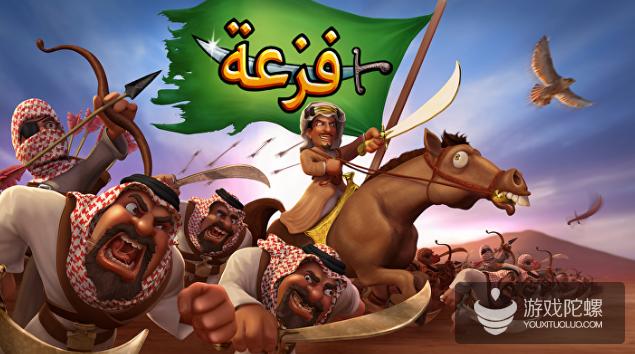 关于中东和北非游戏市场,这里有一些数据