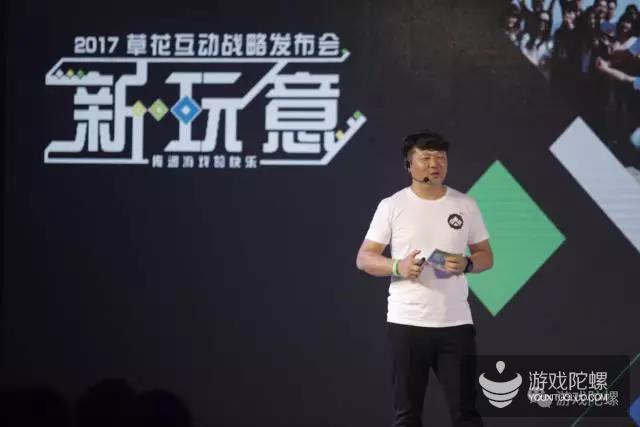 """敬畏产品,积累""""长板""""优势,草花互动为何能衍生中国渠道的新方向"""