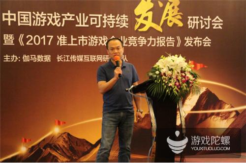 创梦天地COO苏萌:游戏企业可持续发展的方向在全球化、创新和IP联动
