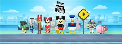 正版手游《迪士尼过马路》上线 游族大IP战略深入休闲领域