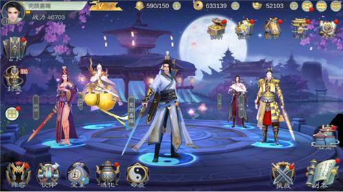 《太乙仙魔录》 正统仙侠动画 游戏成功抢滩   10月中国授权展 开辟IP新纪元