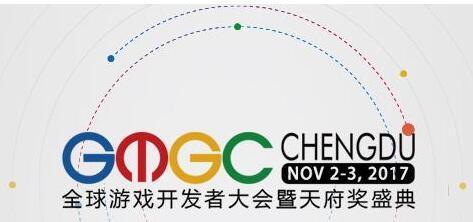 GMGC成都|倒计时9天:150+合作媒体鼎力支持,全方位打造开发者盛会