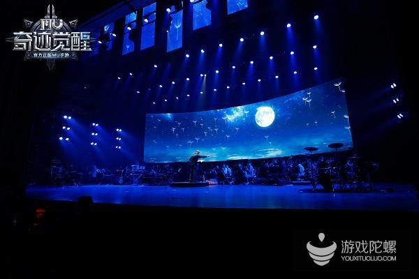 全球首场! 《奇迹MU:觉醒》音乐会现场精彩抢先看