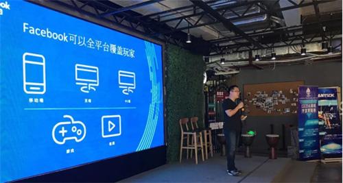 Facebook授权Cocos为Instant Games国内游戏接入合作伙伴