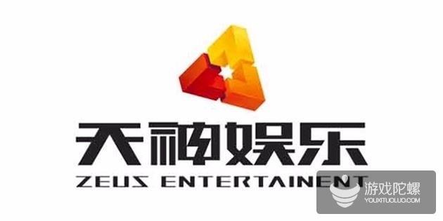 天神娱乐Q3营收6.48亿元,同比增长43.65%,净利润2.45亿元