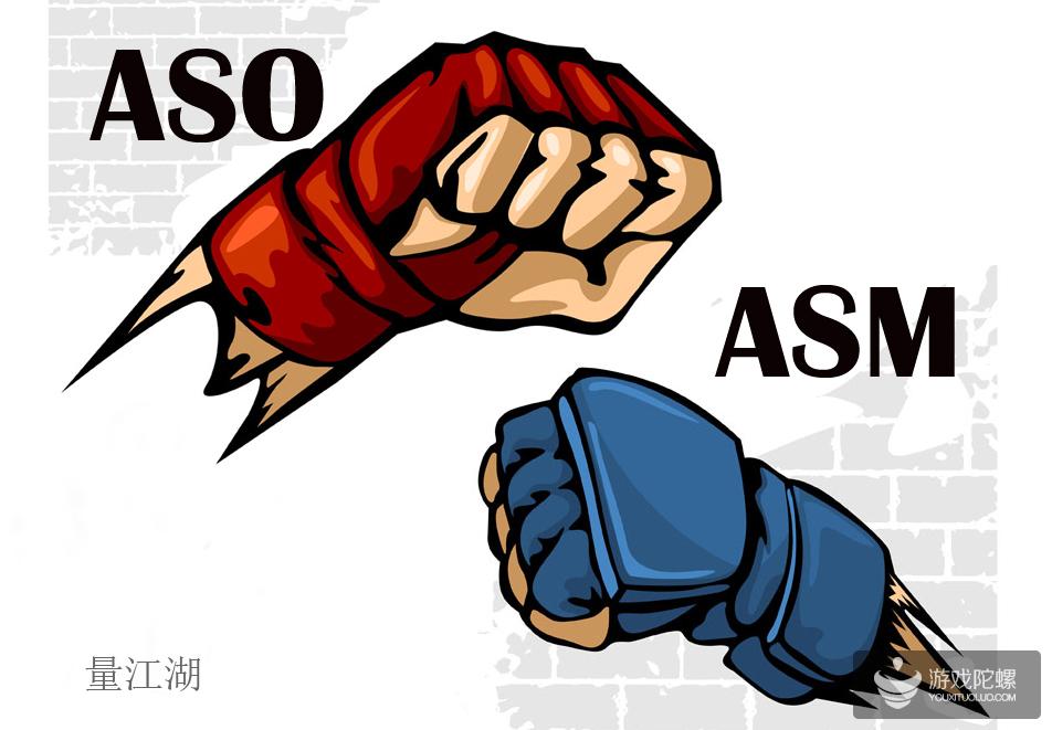 玩转AppStore获量:ASO与ASM如何打好组合拳?