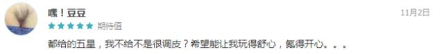TapTap期待榜9.9分,为何胡莱游戏会选择这样一款30秒一局的水墨风战棋类游戏?