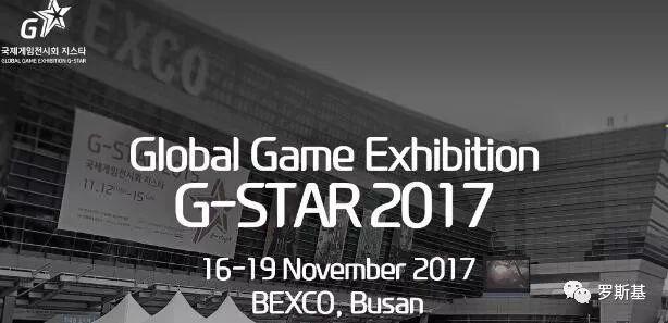 2017韩国Gstar:冰火两重天的现状与厂商失衡的产业尴尬