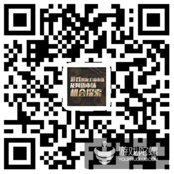 游戏出海主流市场&阿语市场机会探索分享会-深圳站丨11月27日 【青山世界x游戏陀螺】