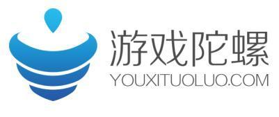 南方都市报与游戏陀螺达成合作意向,第二届金陀螺奖2018年1月12日深圳举办