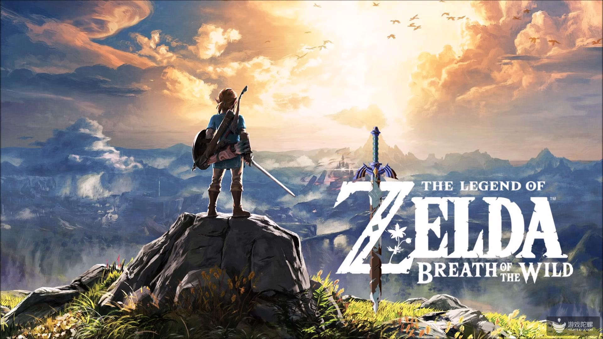 塞尔达传说荒野之息中文版发售日确定 2018年2月1日发售
