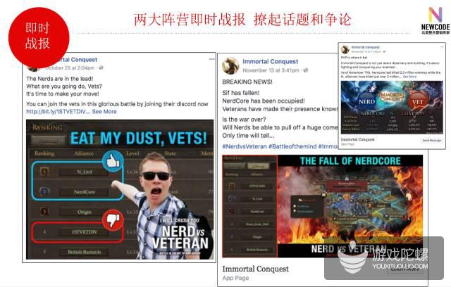 NewCode Vickie Chen:突破买量瓶颈,如何用内容营销打造爆款产品?