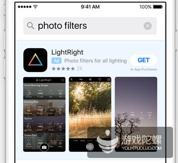 苹果上线新的广告投放服务:开发者只需为安装量付费,中小厂商的福音