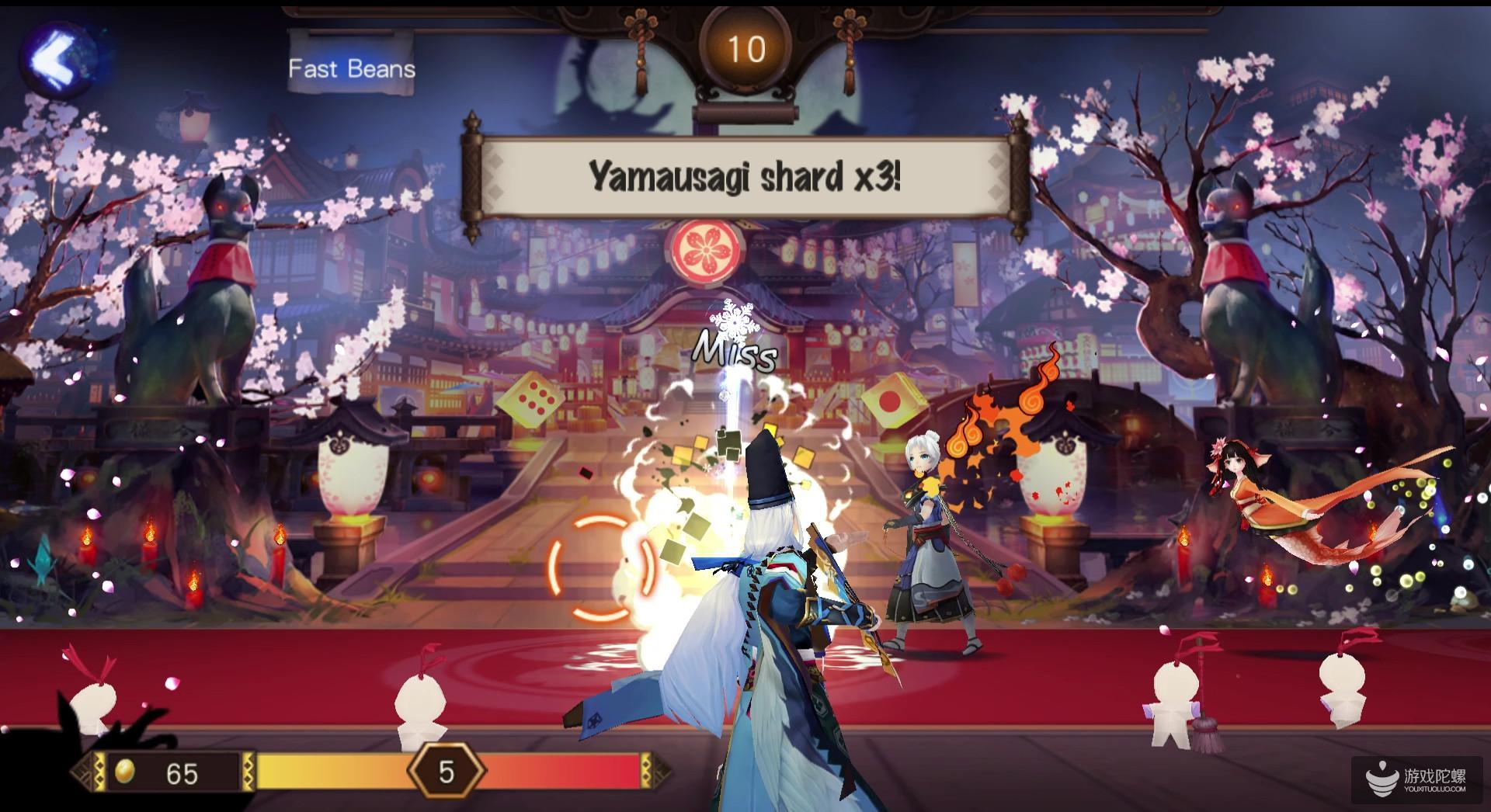 网易《阴阳师》即将登陆Steam:抢先版定价4.99美元,目前不支持中文