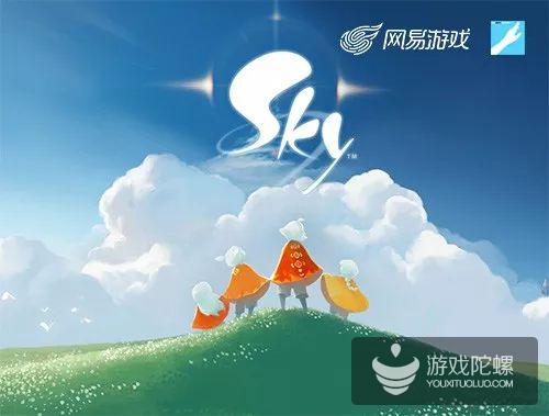 寒冬中的一束暖阳:陈星汉为你独家解读《Sky光遇》