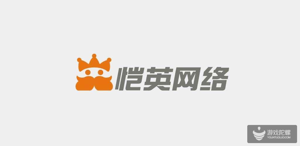 恺英网络陈永聪:用户的极度需求加速产业链整合