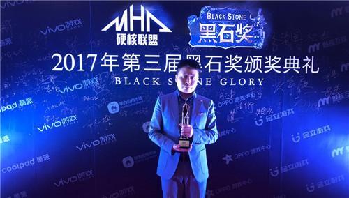 硬核黑石奖2017获奖名单揭晓 《天空之门》当选年度最受期待游戏