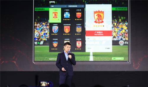 两款新产品重磅亮相,EASPORTS™ FIFA Online 3年度盛典闪耀平安夜