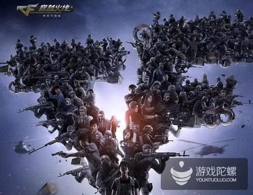 "CF手游稳固卡位战术竞技市场,国民级IP或成""吃鸡""神器"