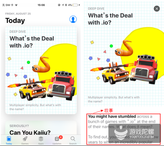 iOS 11,App Store精品推荐全攻略!