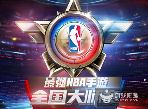 属于体育电竞的2018,《最强NBA》已率先出发