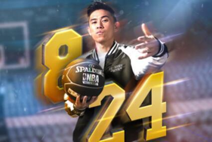体育+娱乐+电竞,腾讯《最强NBA》跨界玩出IP新高度