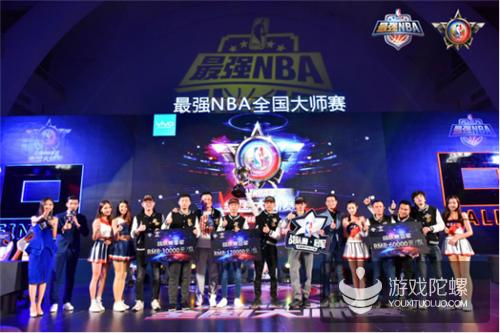 《最强NBA》S1大师赛总决赛完美落幕 虎牙2队斩落传奇王者成功登顶