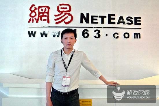 网易公司副总裁王怡:网易如何在市场及业界进行新的尝试