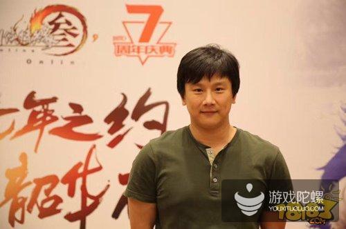 西山居CEO由《剑网3》制作人郭炜炜官正式出任