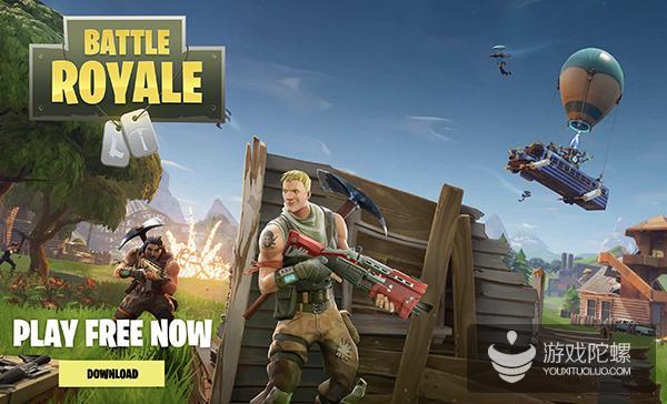 《堡壘之夜》用戶破4000萬,《Free Fire》全球下載第4,這兩款吃雞游戲都有騰訊身影
