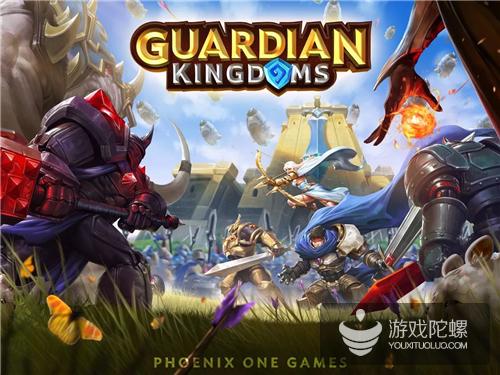 低调的豪门团队:Phoenix One Games和他的《守卫者王国》