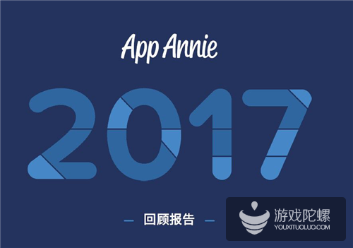 App Annie年度回顾:《王者荣耀》收入、MAU双榜全球第一