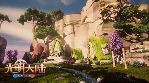 获评Facebook 2017年度游戏后,网易《光明大陆》年度新资料片重磅发布