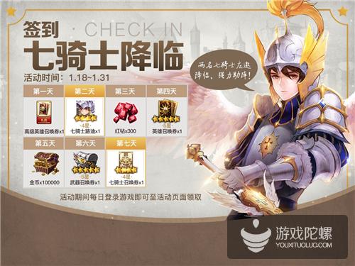 《七骑士》国服崭新启程,能否在《阴阳师》为主导的策略卡牌市场占有一席之地?