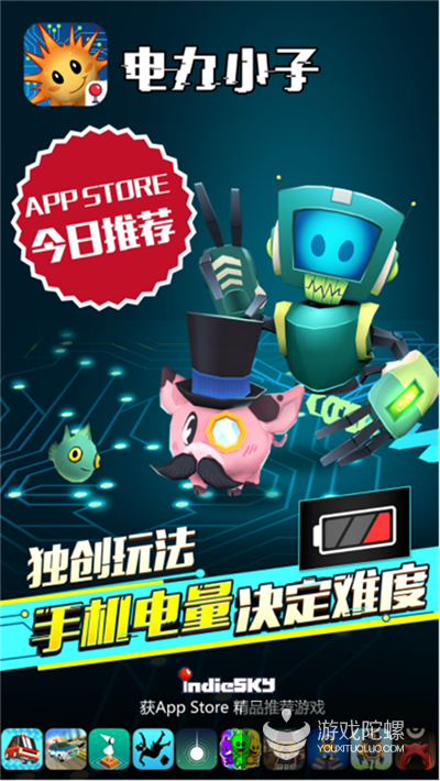 乐逗游戏最新独立游戏《电力小子》获苹果精品推荐