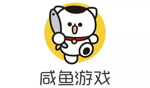 咸鱼游戏2018新品发布会:5大品类8款新游全线布局