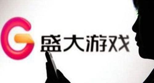 盛大发布内部邮件:唐彦文正式升任联席CEO