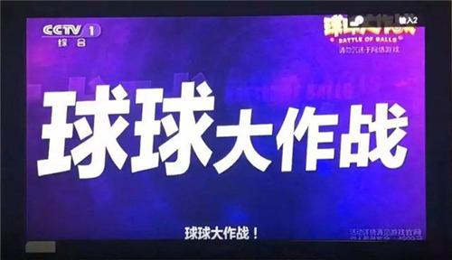 """春节见闻:一线""""水深"""",乡间火热,海外大事连连"""