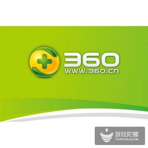 360正式重组成功上市A股:更名为三六零