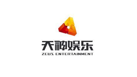 天神娱乐2017财报 净利润超10亿增85.63%