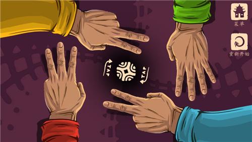 跳舞、争夺、枪斗——三款适合聚会的同屏双人游戏