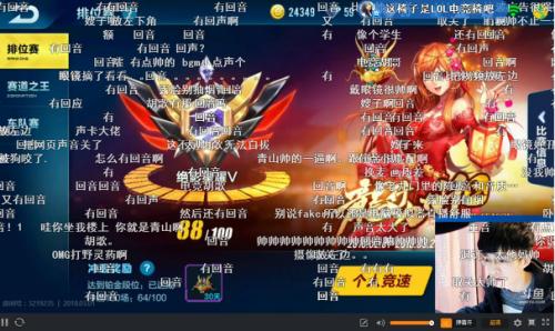 "QQ飞车:学会""电竞胡歌""青山这些骚操作,我能炫耀一整年!"
