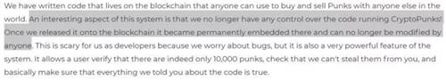花了600万玩区块链游戏,我觉得智能合约还是有点靠谱的