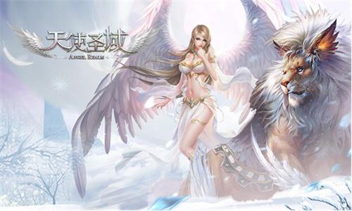 哆可梦两款新游《浩天奇缘2》和《天使圣域》将近期上线