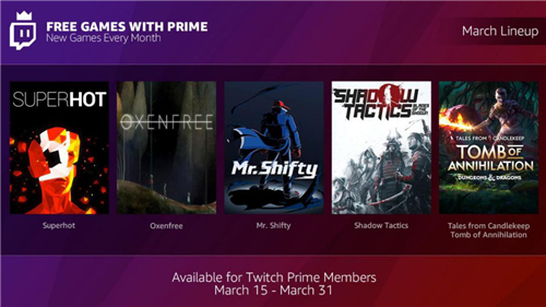 直播新玩法?Twitch每月将免费送高级会员五款游戏